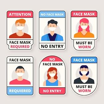 フェイスマスクが必要です-サインコレクション