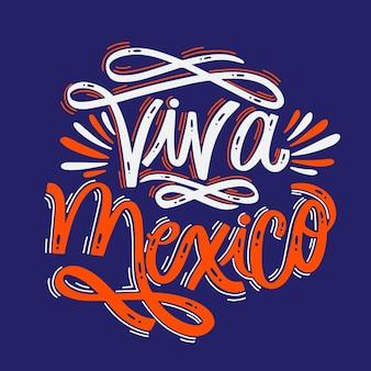 メキシコ独立記念日レタリング