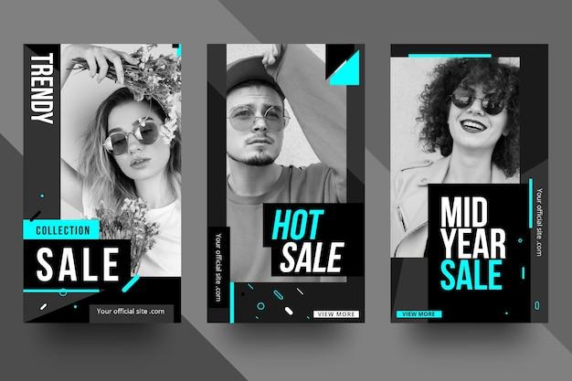 Продажа кислотных историй