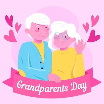 手描きの祖父母の日