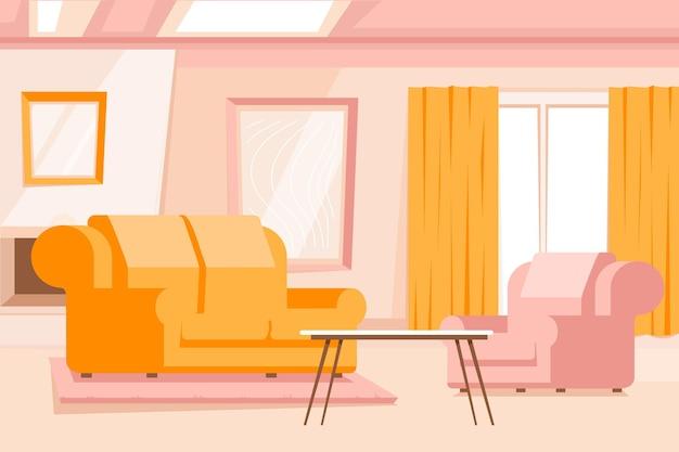 ビデオ会議のホームインテリアの背景