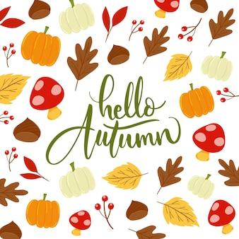 Привет осень - надпись