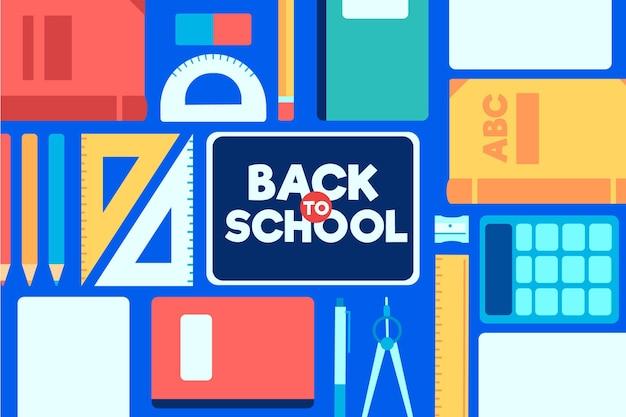 学校の背景に戻るフラットなデザイン
