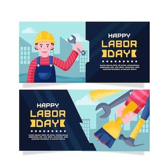 労働者の日バナー