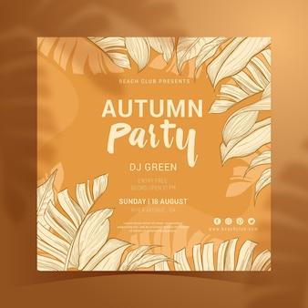秋のパーティーチラシテンプレート
