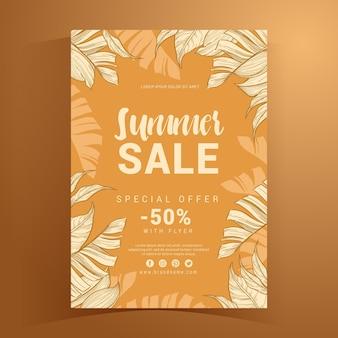Летняя распродажа постер шаблон