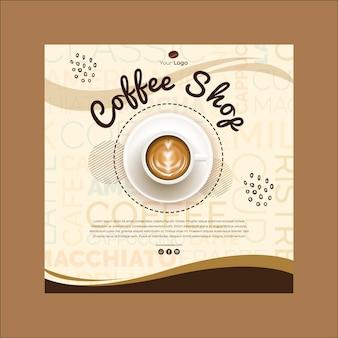 コーヒーショップの正方形のチラシ