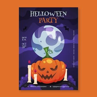 ハロウィーンパーティーのポスター