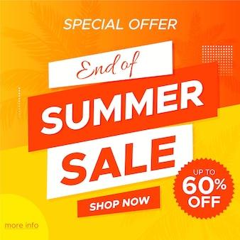Конец сезона летняя распродажа специальное предложение баннер