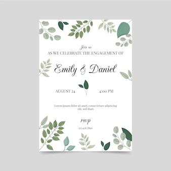 葉を持つ婚約招待状テンプレート