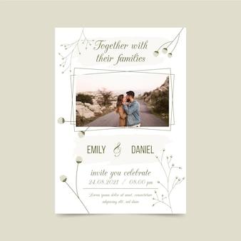 写真付き婚約招待状テンプレート