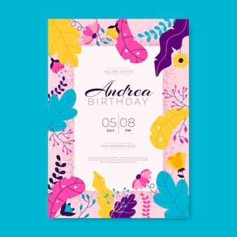 花の誕生日の招待状デザイン