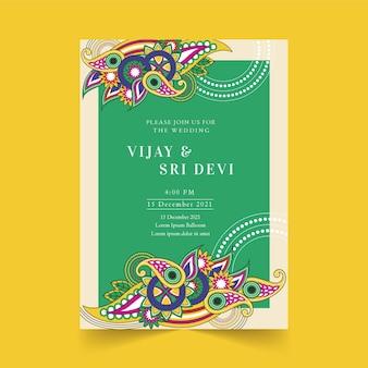 インドのペイズリー結婚式の招待状