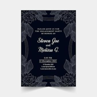 エレガントな花の婚約招待状のテンプレート