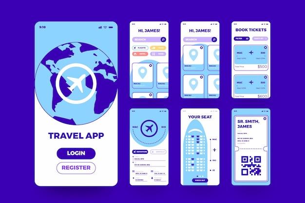 旅行予約アプリ