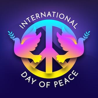 カラフルな国際平和デー