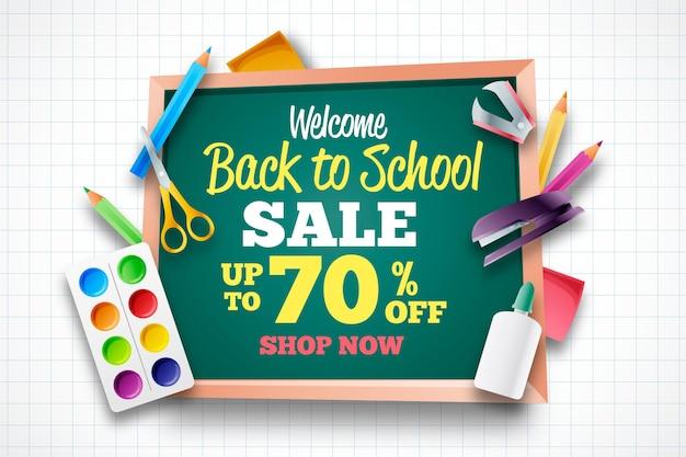 現実的な学校への売り上げ