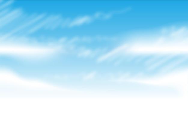 ビデオ会議の空の背景