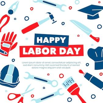 ツールで幸せな労働者の日