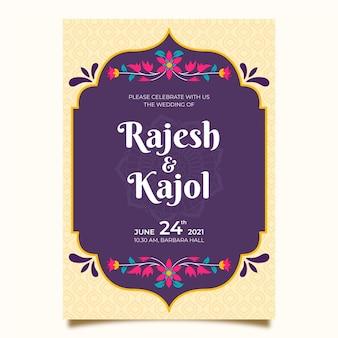 インドの結婚式の招待状のテンプレート
