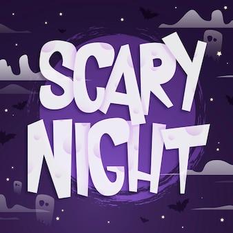 怖い夜のレタリングテンプレート
