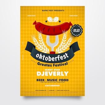 フラットなデザインのオクトーバーフェストポスター