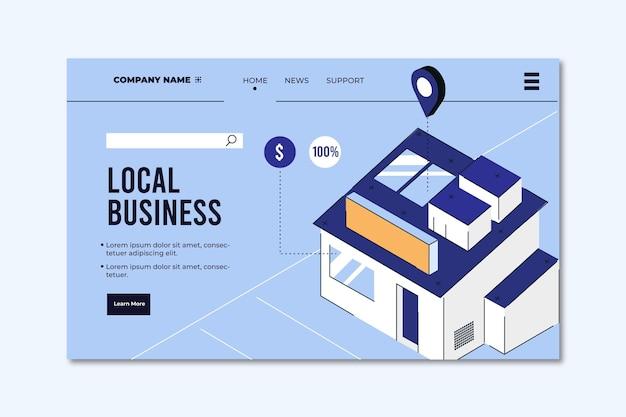 Шаблон целевой страницы для местного бизнеса