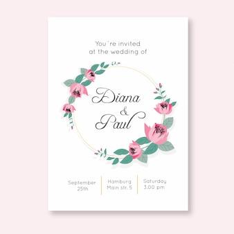 花をモチーフにした婚約招待状のテンプレート