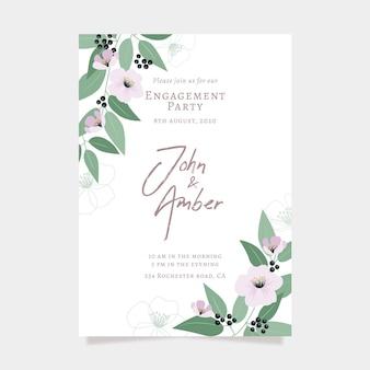 Шаблон приглашения на помолвку