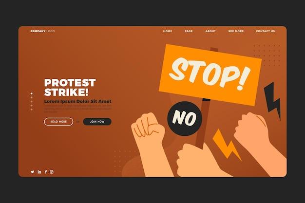 抗議ストライキのランディングページテンプレート