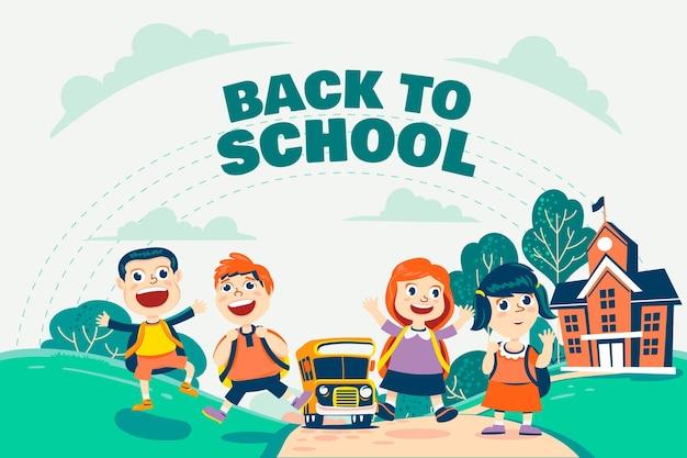子供たちと学校の背景に引き戻される手