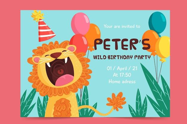 ライオンの子供の誕生日の招待状のテンプレート