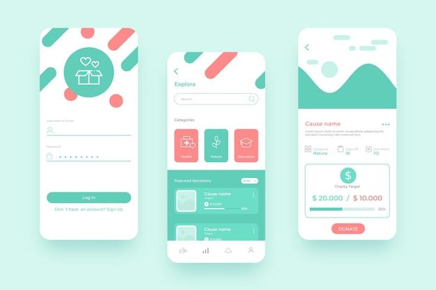 チャリティーアプリの携帯電話のインターフェース