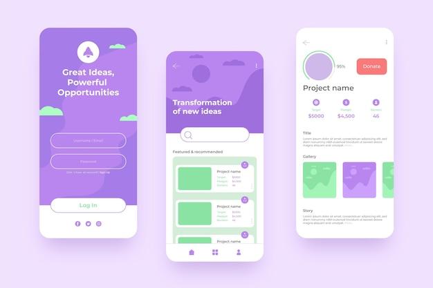 クラウドファンディングアプリの携帯電話のインターフェース