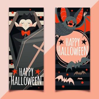 Хэллоуин вертикальные баннеры