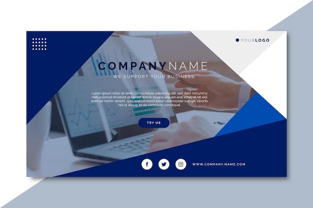ビジネスバナーブログ