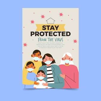 ウイルス保護のためのポスターテンプレート