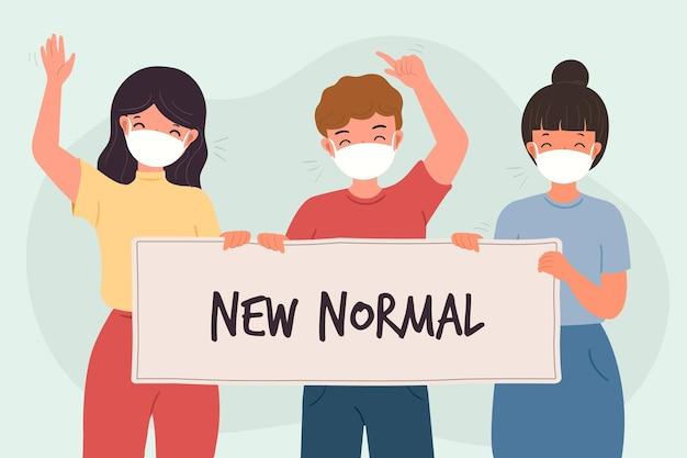 Позитивные люди сталкиваются с новым нормальным