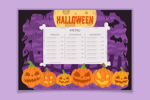 Ручной обращается шаблон меню хэллоуин