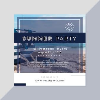 写真付きパーティー招待状テンプレート
