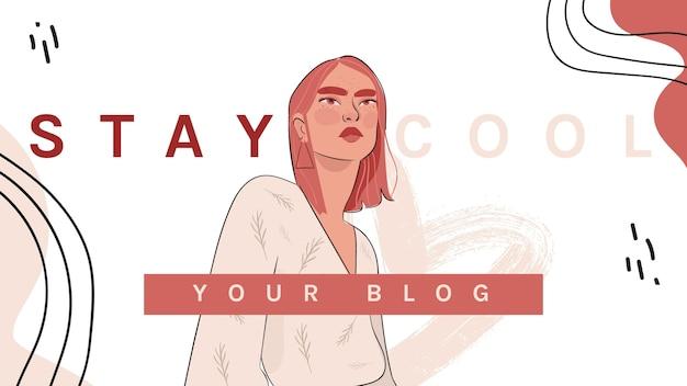 ファッションバナーブログ