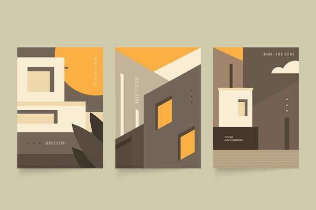 Минимальные архитектурные покрытия
