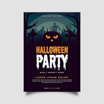 フラットなデザインのハロウィーンパーティーのポスター