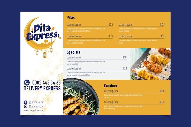 ピタエクスプレスレストランとても良いメニュー