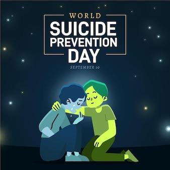 世界自殺防止デーのコンセプト