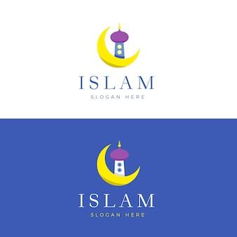 イスラムのロゴのテンプレート