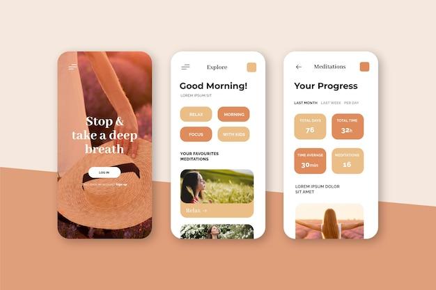 瞑想アプリの画面コレクション