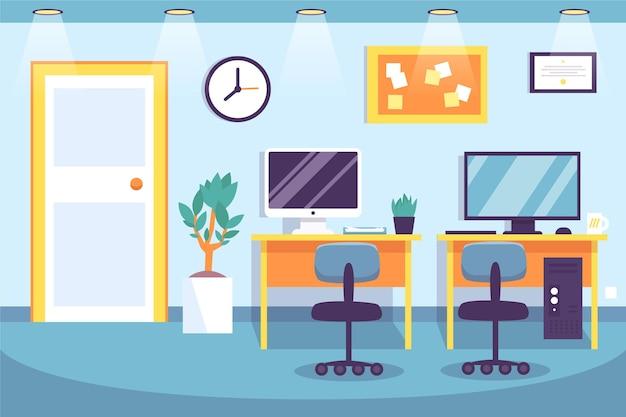 Офисные обои для видеоконференцсвязи