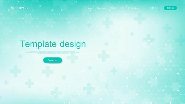 医療ランディングページテンプレートデザイン。六角形で抽象的な科学的背景。イノベーションパターン。