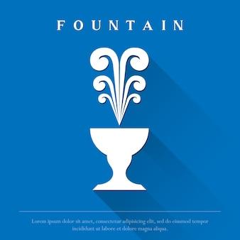 白い噴水のロゴ